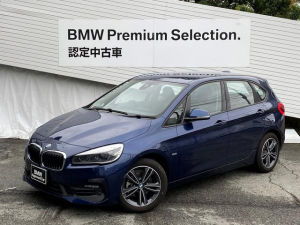BMW 2シリーズ 218iアクティブツアラースポツアクティブC電動リア認定保証