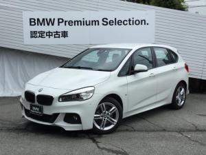 BMW 2シリーズ 218dアクティブツアラー Mスポーツ ・バックカメラ・LEDヘッドライト・純正HDDナビ・パークディスタンスコントロール・ミラーETC・ドライビングアシスト・コンフォートアクセス・シートヒーター