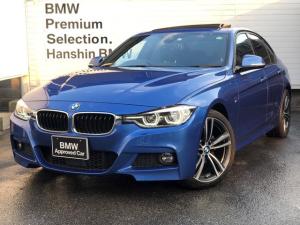 BMW 3シリーズ 320d Mスポーツ ダイナミックスポーツパッケージ サンルーフ 純正OP19インチAW Mサス マルチメーター 純正HDDナビ バックカメラ パドルシフト LEDヘッドライト 衝突被害軽減ブレーキ 車線逸脱警告 F30
