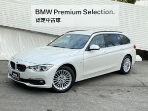 BMW 3シリーズ 318iツーリング ラグジュアリー LEDヘッドライト 純正HDDナビ バックカメラ 電動リアゲート 黒革レザーシート シートヒーター クルーズコントロール インテリジェントセーフティー 純正17インチAW 認定保証