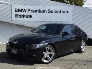 BMW 3シリーズ 320i Mスポーツ 純正HDDナビキセノンヘッドライトバックカメラミラーETCバックカメラ電動フロントシート18インチAWコンフォートアクセスパークディスタンスコントロールワンオーナー車