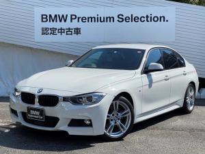 BMW 3シリーズ 320d Mスポーツ ワンオーナー車 純正HDDナビ バックカメラ アクティブクルーズコントロール 社外地デジ インテリジェントセーフティー 純正18インチAW ミラーETC コンフォートアクセス 認定保証