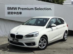 BMW 2シリーズ 218dアクティブツアラー プラスパッケージ ミラーETC HDDナビ バックカメラ インテリジェントセーフティ USB端子 パークディスタンスコントロール LEDヘッドライト 純正16インチAW Bluetoothオーディオ