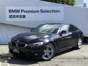 BMW 4シリーズ 420iグランクーペ Mスポーツ ワンオーナ車 ホワイトレザーシート アクティブクルーズコントロール バックカメラ パークディスタンスコントロール コンフォートアクセス シートヒーター LEDヘッドライト 純正HDDナビ ミラーETC