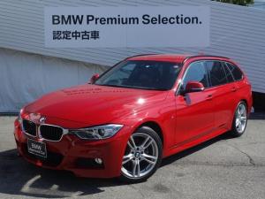 BMW 3シリーズ 320dツーリング Mスポーツ 純正HDDナビ バックカメラ アクティブクル-ズコントロ-ル キセノンライト 電動シ-ト 電動リヤゲ-ト 衝突軽減ブレ-キ パドルシフト 純正18AW ミラETC バックカメラ  ストレージPKG