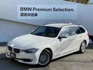 BMW 3シリーズ 320iツーリング ラグジュアリー 純正HDDナビ バックカメラ ベージュレザー シートヒーター インテリジェントセーフティー 純正17インチAW アクティブクルーズコントロール 社外地デジ 電動リアゲート 認定保証