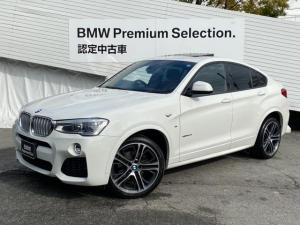 BMW X4 xDrive 35i Mスポーツ 直6気筒エンジン 3000cc 純正HDDナビ 純正20インチアロイホイール LEDヘッドライト サンルーフ 茶レザーシート シートヒーター ミラーETC 電動リアゲート 電動フロントシート 地デジ