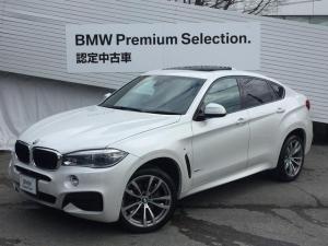 BMW X6 xDrive 35i Mスポーツ ガラスサンルーフアクティブクルーズコントロールヘッドアップディスプレイブラックレザーシートLEDヘッドライトバックカメラパークディスタンスコントロールシートヒーターミラーETCミュージックコレクション
