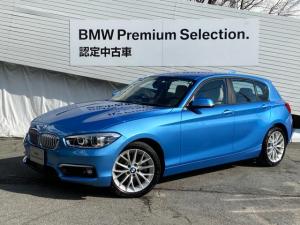 BMW 1シリーズ 118d ファッショニスタ 元弊社デモカー 認定保証 純正HDDナビゲーション 純正17インチアロイホイール バックカメラ ベージュレザーシート ミラー内蔵ETC 衝突軽減ブレーキ Bluetooth接続 F20