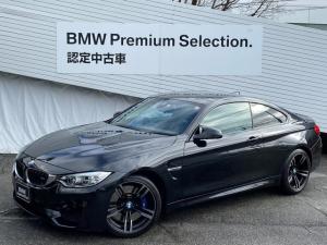BMW M4 M4クーペ アダプティブMサスペンション 純正19インチAW ヘッドアップディスプレイ ブラックレザーシート シートヒーター Mブレーキ LEDヘッドライト クルーズコントロール 431馬力 認定保証
