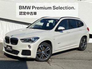 BMW X1 xDrive 18d Mスポーツ アップグレード ワンオーナー アドバンスドアクティブセーフティー コンフォートPKG アクティブC パワーシート OP19アルミ ヘッドアップディスプレイ 電動トランク LEDヘッドライト