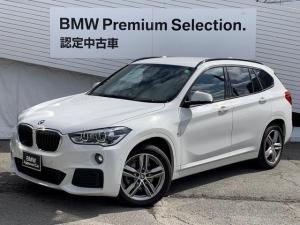 BMW X1 xDrive 18d Mスポーツ ワンオーナー 純正HDDナビ バックカメラ LEDヘッドライト シートヒーター ミラーETC 衝突軽減ブレーキ 電動テールゲート パドルシフト 純正18インチAW 認定保証