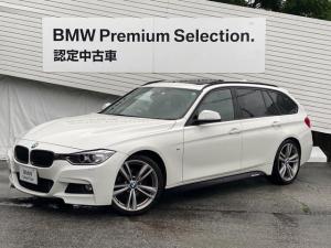 BMW 3シリーズ 320iツーリング Mスポーツ パノラマサンルーフ 衝突軽減ブレーキ キセノンヘッドライト 純正HDDナビ バックカメラ シートヒーター 純正19インチAW 社外黒革レザー 電動リアゲート ミラーETC 車線逸脱警告 認定保証