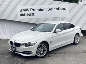 BMW 4シリーズ 420iグランクーペ ラグジュアリー ブラックレザーシート シートヒーター 衝突軽減ブレーキ アクティブクルーズコントロール コンフォートアクセス ミラーETC 純正18インチAW HDDナビ Bカメラ 電動リアゲート 電動シート