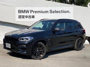 BMW X3 ミッドナイトエディション 限定130台 ミッドナイトエディション 純正20インチAW コニャックレザーシート シートヒーター 360度カメラ 電動シート 電動トランク カーボンミラー アクティブクルーズコントロール G01
