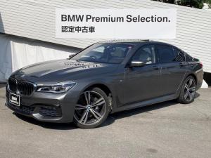 BMW 7シリーズ 740i Mスポーツ 白レザーシート シートクーラー シートヒーター マッサージシート ヘッドアップディスプレイ サンルーフ アクティブクルーズコントロール ハーマンカードン 純正OP20インチAW LEDヘッドライト