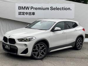 BMW X2 xDrive 18d MスポーツX ハイラインPKG 黒レザーシート 電動シート アドバンスドアクティブセーフティPKG ヘッドアップディスプレイ アクティブクルーズコントロール コンフォートPKG 電動リアゲート HDDナビ地デジTV