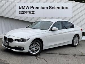 BMW 3シリーズ 320iラグジュアリー ワンオーナー 純正HDDナビ バックカメラ PDCセンサー 純正17インチAW 茶レザーシート 電動シート シートヒーター クルーズコントロール ミラーETC オートライト オートエアコン 認定保証