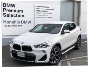 BMW X2 sDrive 18i MスポーツX弊社デモカーPサポDアシ