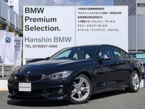 BMW 4シリーズ 420iグランクーペ Mスポーツアイボリー革ACC後期EG