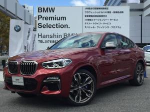 BMW X4 M40i ☆ジェスチャーコントロール☆harman/kardonスピーカー☆レザーシート☆シートヒーティング☆HDDナビ地デジ☆全周囲カメラ☆アクティブクルーズコントロール☆オートマチックテールゲート☆
