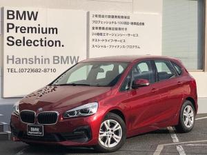 BMW 2シリーズ 218dアクティブツアラー認定保証PサポプラスPKG1オーナ