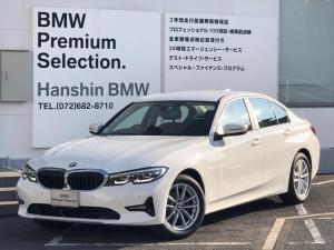BMW 3シリーズ 320i弊社元デモカー認定保証プラスPKGコンフォートPKG