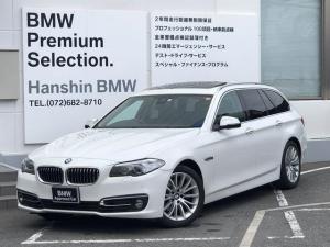 BMW 5シリーズ 523iツーリング ラグジュアリー認定保証SR黒革Dアシスト