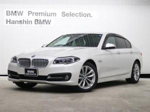 BMW 5シリーズ 523iグレースライン認定保証限定車LED液晶メーターACC