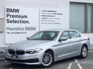 BMW 5シリーズ 523i認定保証付LEDインテリSFアクティブクルーズHUD