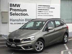 BMW 2シリーズ 218dアクティブツアラーコンフォートPKGPサポ認定保証付