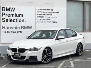 BMW 3シリーズ 330e MスポーツアイパフォーマンスEDシャドー認定保証付