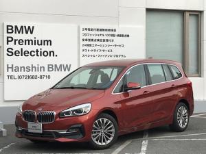 BMW 2シリーズ 218dGT ラグジュアリー認定保証ACCHUD電動トランク