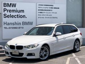 BMW 3シリーズ 320dツーリングMスポーツ最終モデル黒革ACCタッチPナビ