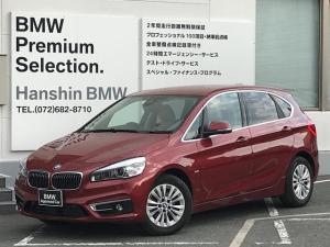BMW 2シリーズ 218dアクティブツアラーラグジュアリー認定保証付Pサポート