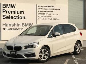 BMW 2シリーズ 218iアクティブツアラー1オーナープラスPパーキングSP