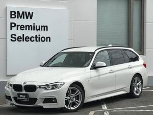 BMW 3シリーズ 320d Mスポーツ ・アクティブクルーズコントロール・LEDヘッドライト・電動トランク・コンフォートアクセス・パワーシート・純正HDDナビ・ミュージックサーバー・フォグランプ・ミラーETC・USB端子・AUT端子・F31