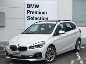 BMW 2シリーズ 218iアクティブツアラー ラグジュアリー サンルーフ・アドバンスドアクティブセーフティ・コンフォートPKG・パーキングサポート・黒レザー・シートヒーター・純正HDDナビ・バックカメラ・ACC・パワーシート・ヘッドアップディスプレイ・ETC・