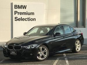 BMW 3シリーズ 320d Mスポーツ LEDヘッドライト・純正HDDナビ・ミュージックサーバー・アクティブクルーズコントロール・コンフォートアクセス・パワーシート・衝突軽減ブレーキ・フォグランプ・ミラーETC・バックカメラ・PDC・F30