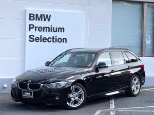BMW 3シリーズ 320d Mスポーツ アクティブクルーズコントロール・ブレーキ軽減システム・レーンチェンジウォーニング・SOSコール・ヘッドアップディスプレイ・レーンディパチャーウォーニング・オートトランク・LEDヘッドライト・F31