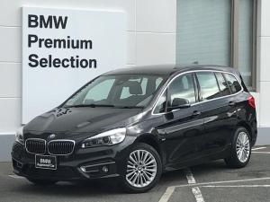 BMW 2シリーズ 218dグランツアラー ラグジュアリー アクティブクルーズコントロール・ヘッドアップディスプレイ・ブレーキ軽減システム・レーンディパチャーウォーニング・SOSコール・ブラックレザー・シートヒーター・電動シート・コンフォートパッケージ・LED