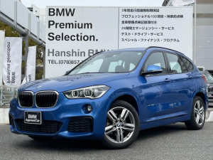 BMW X1 xDrive 18d Mスポーツ アクティブクルーズコントロール ヘッドアップディスプレイ コンフォートアクセス LEDヘッドライト バックカメラ PDCセンサー 純正HDDナビ 純正AW ステップトロニック ミュージックサーバー