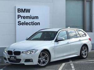 BMW 3シリーズ 318iツーリング Mスポーツ ・LEDヘッドライト・クルーズコントロール・バックカメラ・PDC・電動トランク・パワシート・純正18アルミホイール・ミュージックサーバー・フォグランプ・純正HDDナビ・USB端子・ミラーETC・F31