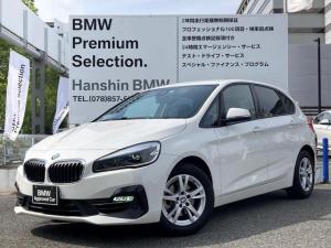 BMW 2シリーズ 218iアクティブツアラー プラスパッケージ パーキングサポート HDDナビ バックカメラ ミラー内臓ETC LEDヘッドライト ミュージックコレクション ブルートゥース 衝突軽減ブレーキ 障害物センサー 左右独立式オートAC