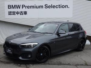 BMW 1シリーズ 118i Mスポーツ エディションシャドー LEDヘッドライト・限定車・コニャックレザー・フロントシートヒーター・純正HDDナビ・ミラーETC・ACC・パドルシフト・限定18インチブラックホイール・衝突軽減ブレーキ・F20