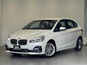 BMW 2シリーズ 218dアクティブツアラー ラグジュアリー LEDヘッドライト・純正HDDナビ・ミラーETC・ブラックレザーシート・フロントシートヒーター・衝突軽減ブレーキ・外部機器接続可・純正17インチAW・F45