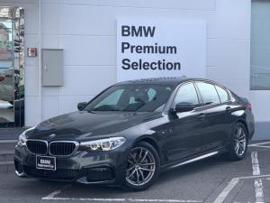 BMW 5シリーズ 523d xDrive Mスピリット ・ハーマンカードンスピーカー・ヘッドアップディスプレイ・アクティブクルーズコントロール・LEDヘッドライト・バックカメラ・地デジ・純正18インチアルミホイール・パワーシート・CD/DVD再生・ETC・