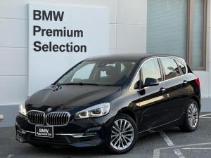 BMW 2シリーズ 218iアクティブツアラー ラグジュアリー ・アクティブクルーズコントロール・ヘッドアップディスプレイ・オートトランク・シートヒーター・電動シート・LEDヘッド・ブレーキ軽減・レーンディパチャーウォーニング・SOS・コンフォートアクセス・F45