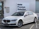 BMW/BMW 750Li