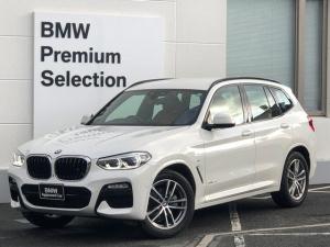 BMW X3 xDrive 20d Mスポーツ ・認定保証・ハイライン・コニャックレザー・前後シートヒーター・地デジ・全周囲カメラ・電動リアゲート・LEDライト・ETC・衝突軽減ブレーキ・レーンチェンジ・レーンディパーチャーウォーニング・G01
